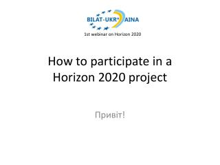 How to participate in a  Horizon 2020 project