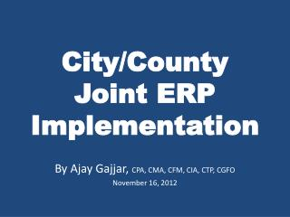 City/County Joint ERP Implementation