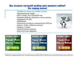 hosting domain name vps