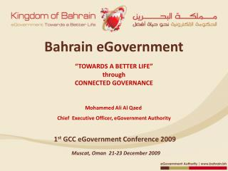 Bahrain eGovernment