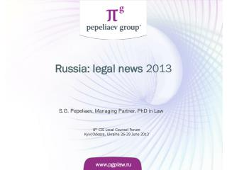 Russia: legal  news  2013