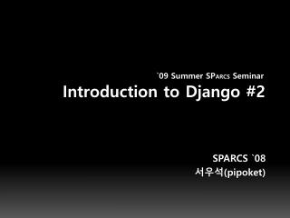 Introduction to  Django  #2