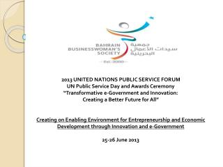 "2013 UNITED NATIONS PUBLIC SERVICE FORUM  UN Public Service Day and Awards Ceremony ""Transformative e-Government and In"