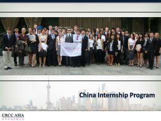 China Internship Program