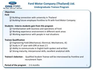 Ford Motor Company (Thailand) Ltd. Undergraduate Trainee Program