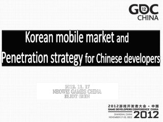 Korean mobile market  and  Penetration strategy  for Chinese developers
