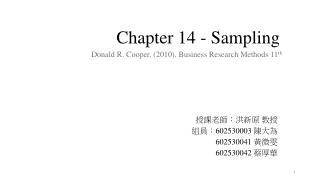 Chapter  14 - Sampling
