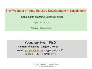 Young- suk  Hyun   Ph.D Hannam  University   Daejeon , Korea               email :  yshyun@hnu.kr skype : yshyun88