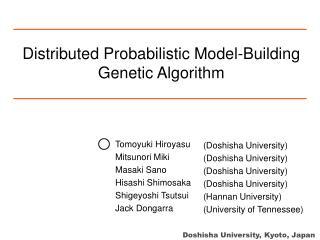 Distributed Probabilistic Model-Building