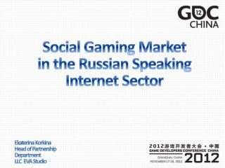 S ocial  G aming  Market in  the  Russian Speaking  I nternet  S ector
