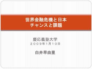 2009110