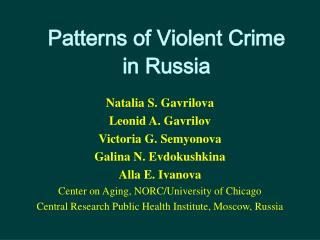 patterns of violent crime  in russia