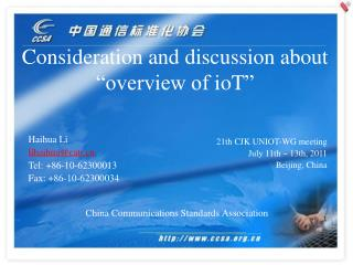 "Consideration and discussion about  ""overview of  ioT """