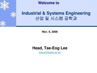 Industrial & Systems Engineering 산업 및 시스템 공학과