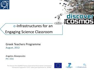 e -Infrastructures for an  Engaging Science Classroom