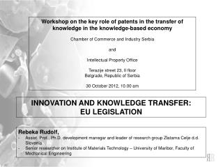 INNOVATION AND KNOWLEDGE TRANSFER:  EU LEGISLATION