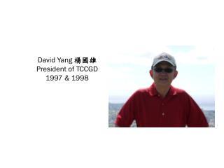 David Yang  楊國雄 President of TCCGD 1997 & 1998