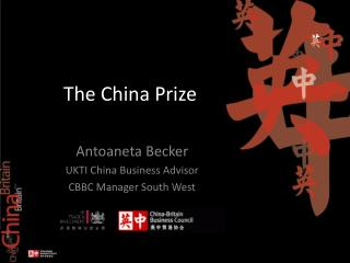 The China Prize