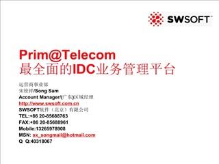 PrimTelecom IDC