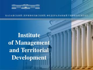 Institute of  Management and Territorial Development