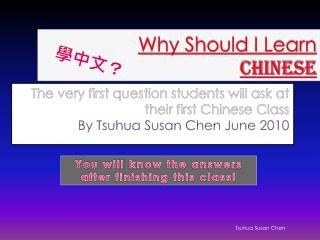 Why Should I Learn  Chinese