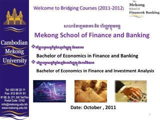 សាលាជំនាញធនាគារ និង ហិរញ្ញវត្ថុមេគង្គ Mekong School of Finance and Banking