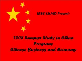 2008 Summer Study in China Program: Chinese Business and Economy