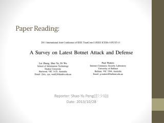 Paper Reading:
