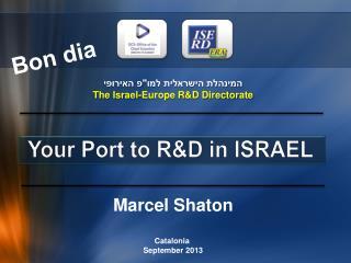 """המינהלת הישראלית למו""""פ האירופי The Israel-Europe R&D Directorate"""
