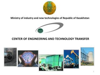 CENTER OF ENGINEERING AND TECHNOLOGY TRANSFER