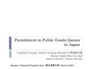 Punishment in Public Goods Games in Japan