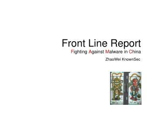 Front Line Report F ighting  A gainst  M alware  in  C hina