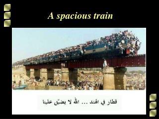 A spacious train