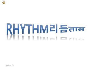 Rhythm 리듬 ताल