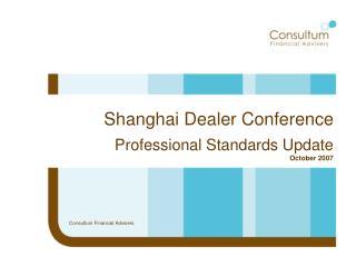 Shanghai Dealer Conference
