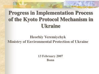 Progress in Implementation Process  of the Kyoto Protocol Mechanism in Ukraine