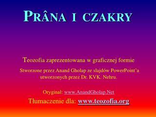 P R�NA   I CZAKRY