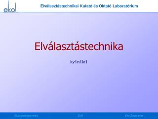 Elválasztástechnikai Kutató és Oktató Laboratórium