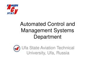 Automated Control and Management Systems Department