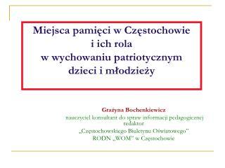 Miejsca pamięci w Częstochowie  i ich rola                     w wychowaniu patriotycznym dzieci i młodzieży
