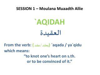`AQIDAH