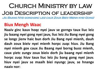 Church Ministry by law Job Description of leadership ( Jiu Baang Nyei gong-ginc leiz caux Zoux Bieiv Mienh nyei Gong)