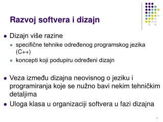 Razvoj softvera i dizajn