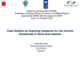 Adel Mourtada Energy Efficiency  Expert ECOTECH Lebanon