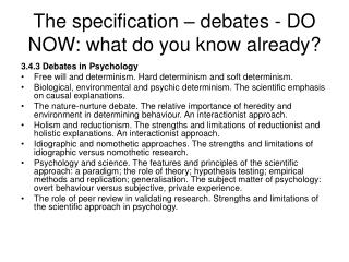 The specification – debates - DO NOW: what do you know already?