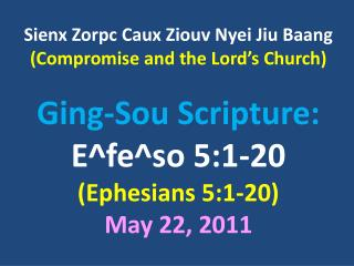 Sienx Zorpc Caux Ziouv Nyei Jiu Baang  (Compromise and the Lord's Church) Ging-Sou Scripture:  E^fe^so 5:1-20  (Ephesia