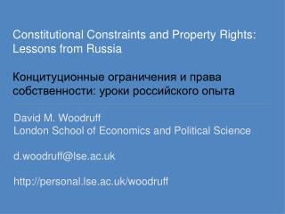 Constitutional Constraints and Property Rights: Lessons from Russia  Концитуционные ограничения и права собственности: