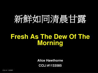新鮮如同清晨甘露 Fresh As The Dew Of The Morning Alice Hawthorne CCLI #1133585