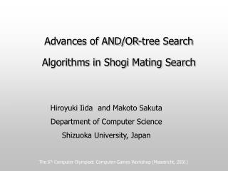 Advances of AND/OR-tree Search Algorithms in Shogi Mating Search
