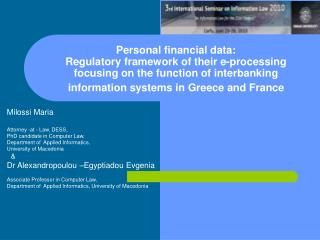 Personal financial data:  Regulatory framework of their e-processing focusing on the function of interbanking informati